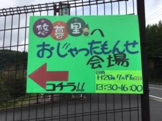 連絡会1.JPG